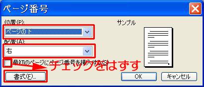 d0020290_2372478.jpg