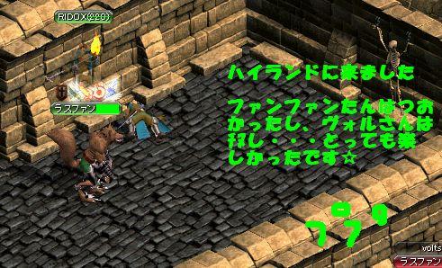 a0052392_16445485.jpg