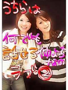 c0047593_08128.jpg