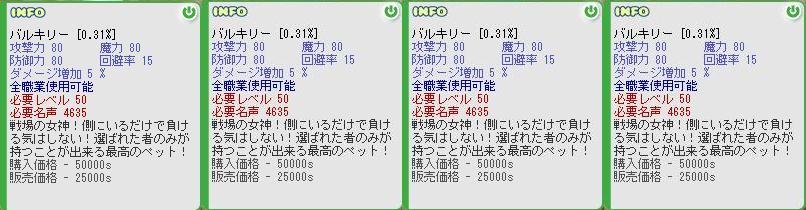 b0028997_0243548.jpg