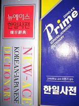 ソウル旅行in05.12 番外編2_b0029699_12362337.jpg