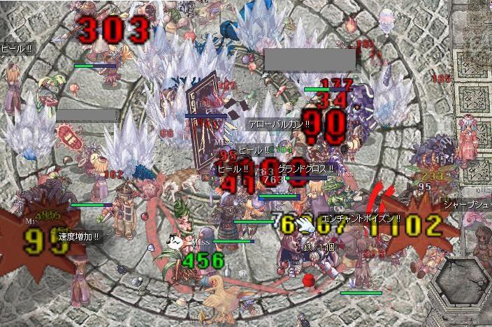 d0061907_1033352.jpg