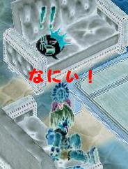 f0040207_0151193.jpg
