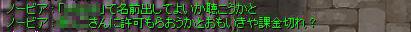 f0032808_1123753.jpg