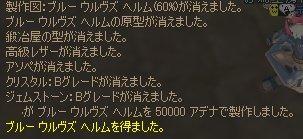 d0039210_16414443.jpg