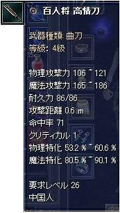 f0040414_1121281.jpg