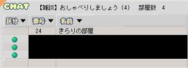 b0002723_19322754.jpg