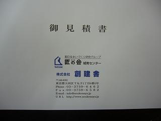 b0035524_13213175.jpg