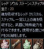 f0034124_20112411.jpg