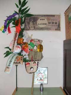 笹を飾る_b0054727_15421861.jpg