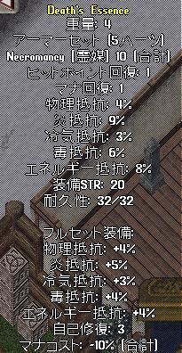 e0044529_8103588.jpg