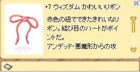 f0033330_7312431.jpg