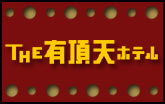 f0035433_1811663.jpg