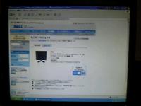 b0029435_21133147.jpg