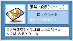 f0032647_7211118.jpg