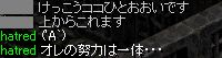 a0061353_16253544.jpg