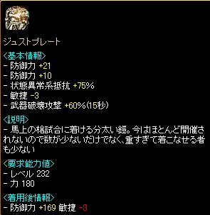 a0061353_16341410.jpg