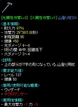 a0061353_16343029.jpg