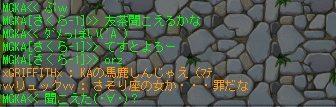 e0017153_1471112.jpg
