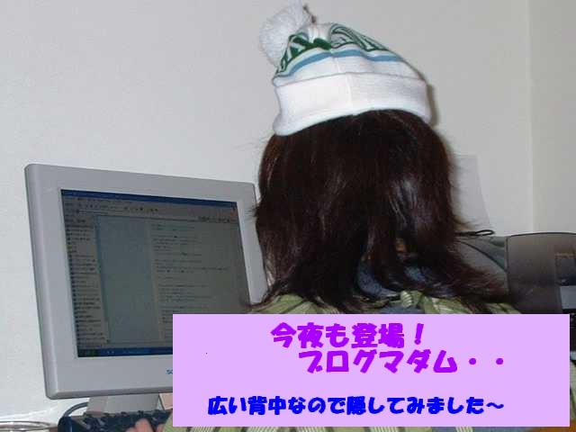 f0000557_23312590.jpg