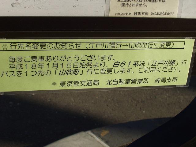 b0002858_1555566.jpg