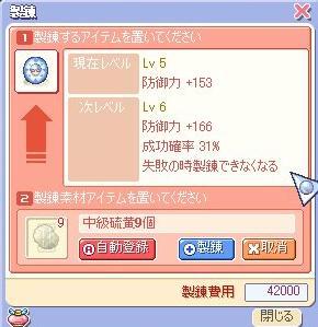 c0060262_1012079.jpg