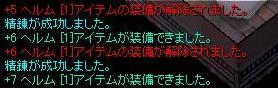 f0034175_3351493.jpg