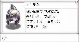 f0034175_3461643.jpg
