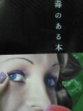 紫の宝石の様に輝く貴婦人_c0038078_237204.jpg