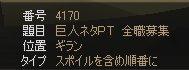 d0039210_14541929.jpg