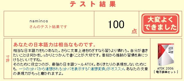 b0060919_1531695.jpg