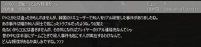 a0066532_6251918.jpg