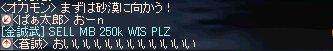 b0010543_18142214.jpg