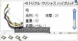 f0005367_18464423.jpg