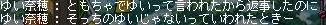 a0044572_18281792.jpg