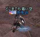e0069782_214960.jpg