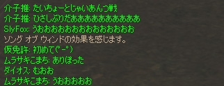e0069782_224899.jpg