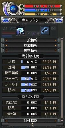 c0049287_7103694.jpg