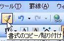 d0020290_2240719.jpg