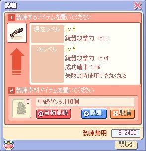 d0058993_17551463.jpg
