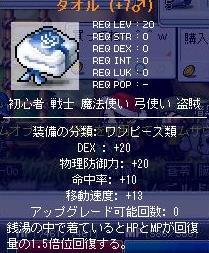 c0025794_20365697.jpg