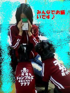 f0037194_22411746.jpg