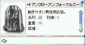 f0009297_23182359.jpg