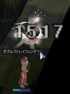 f0009297_233104.jpg