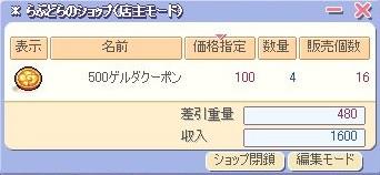 f0006807_23311495.jpg