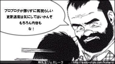 f0044007_552973.jpg