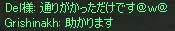 c0012810_15492839.jpg