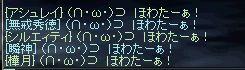 f0027317_20443150.jpg