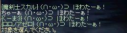 f0027317_2044423.jpg