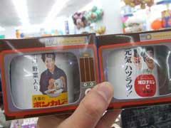 松山容子&大村崑 ホーローマグカップ_b0054727_20325344.jpg